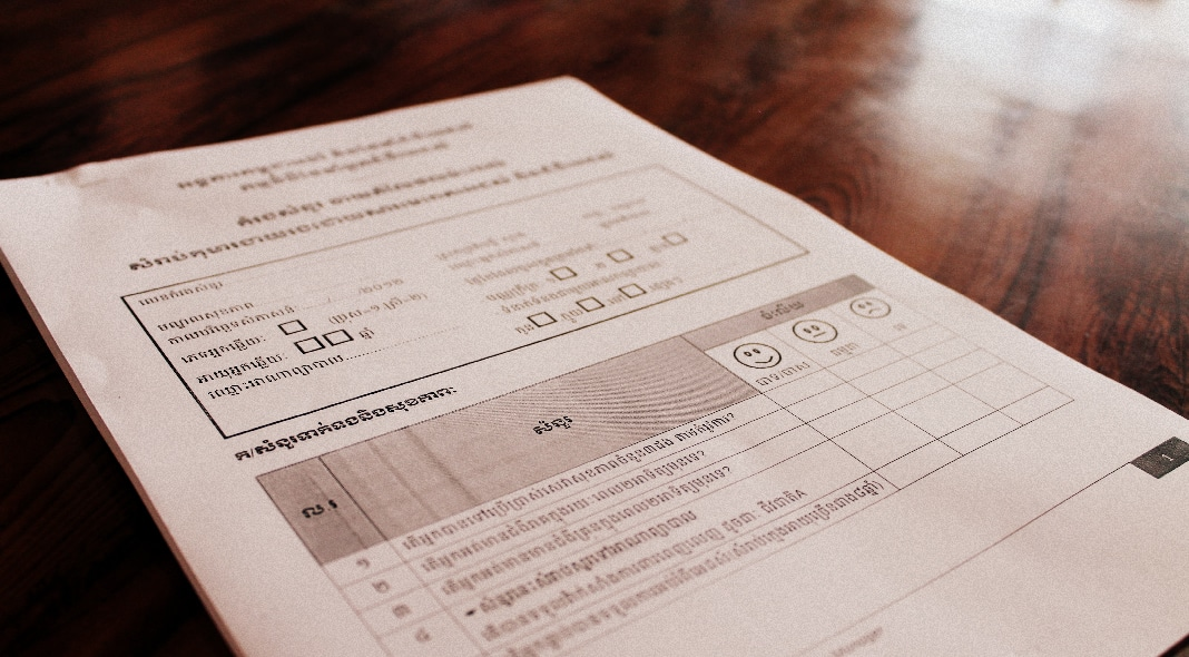 how to design survey forms for quick data entry